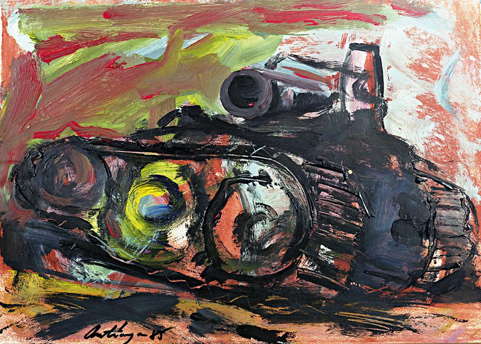 Sin título 4/4, 1985. Acrílico / Papel, 32 x 45 cm.