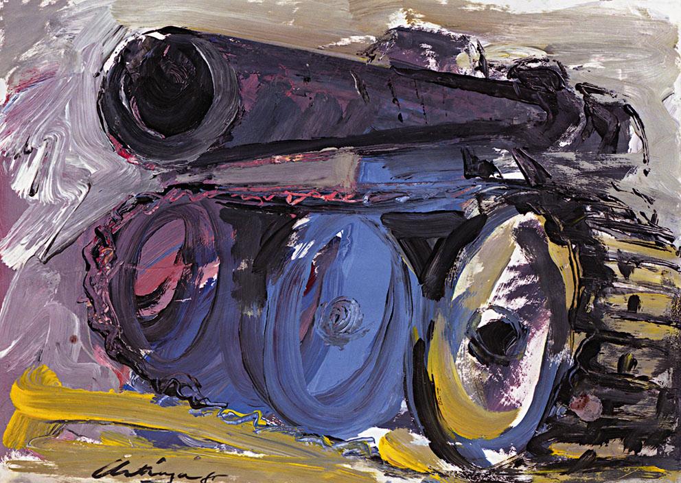 Sin título 1/4, 1985. Acrílico / Papel, 32 x 45 cm.